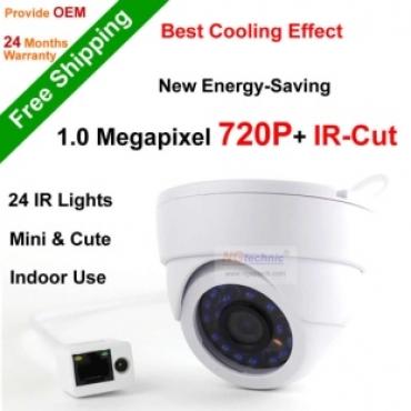 Инфракрасная IP камера