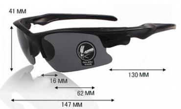 Солнце защитные очки поляризованные