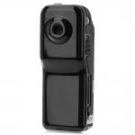 Камера Wi-Fi для удаленного слежения за местом (радио няня)